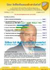Inflationsschutzbrief: aktuelle Ausgabe