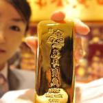 Finanzkrise ungelöst – quo vadis Goldpreis? China Goldreserven, Gold und Goldpreis-Entwicklung trotz Finanzkrise?